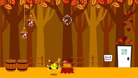 秋色の部屋