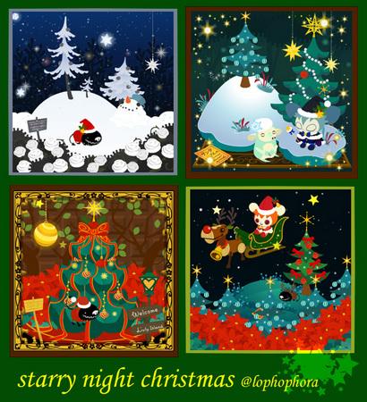 星降るクリスマス