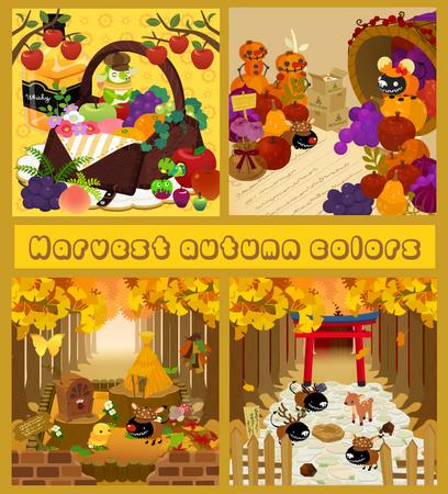 秋の収穫祭!