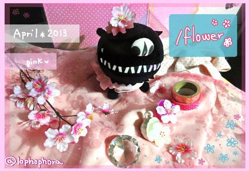 桜色の敷物