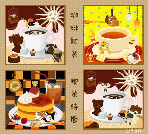 珈琲と紅茶の島