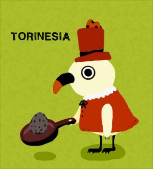 トリネシアの卵料理