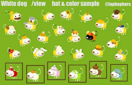 ホワドの帽子